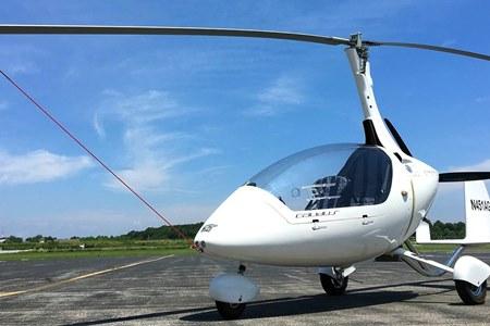 Çeşme Helikopter Turu